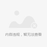 lg 高清液晶电视42lk465c